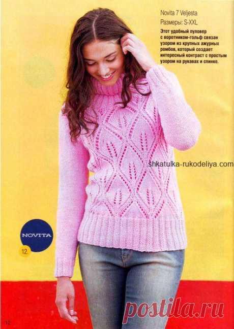 Розовый пуловер с воротником гольф спицами. Пуловер с ажурным узором ромб