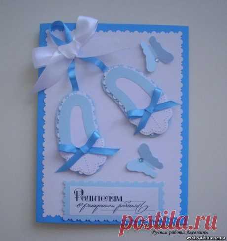 МК открытки для новорождённого