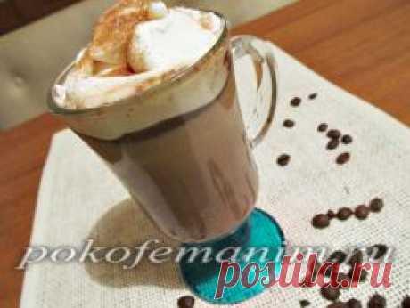 Рецепт кофейного напитка «Молочный шоколад»