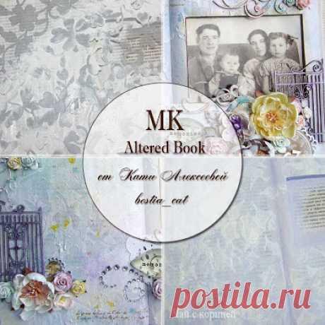 "Чай с корицей: МК ""Altered Book"""