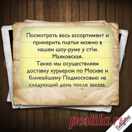 Раиса Косян
