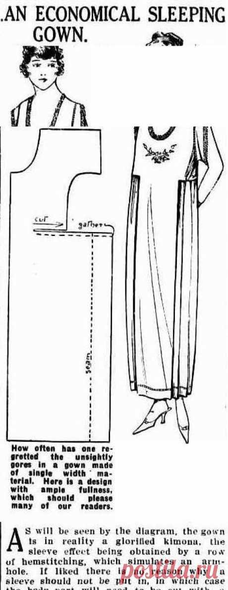 шитье | Записи в рубрике шитье | Дневник Марины