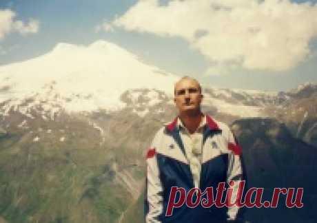 Александр Постнов