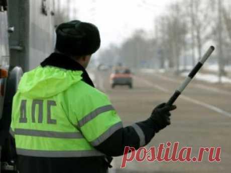 Открываем багажник: стоит ли подчиниться приказу инспектора - Законодательство - Журнал - Quto.ru