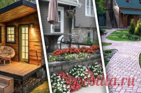 Как обустроить двор частного дома? Покажем подборку красивых идей для обустройства двора частного дома и покажем фото для вдохновения.