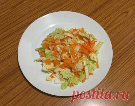 Жиросжигающий салат для похудения №19 | Похудение и стройная фигура | Яндекс Дзен