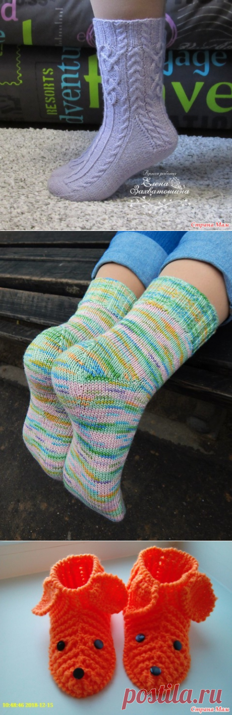 Los calcetines, los golfes, las botas | las Anotaciones en la rúbrica los calcetines, los golfes, las botas | el diario Tanya_Odessa