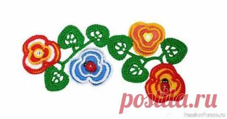 Объемные цветы с листьями крючком | Детская одежда крючком. Схемы Объемные цветы с листьями крючком станут отличным аксессуаром для украшения шапочки или других вязаных изделий. Если связать яркими нитками, то цветочки прекрасно подойдут для летних маечек, шляпок, шапок, юбочек. Автор SvetikА если цветочки связать более спокойными цветами,...