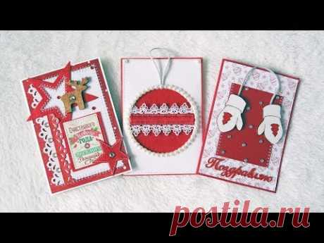 DIY New Year's cards the hands | 3 simple ideas