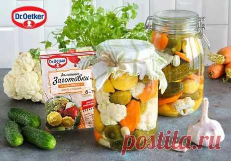 Маринованные овощи на зиму пошаговый рецепт с фото на сайте академии выпечки Dr.Oetker