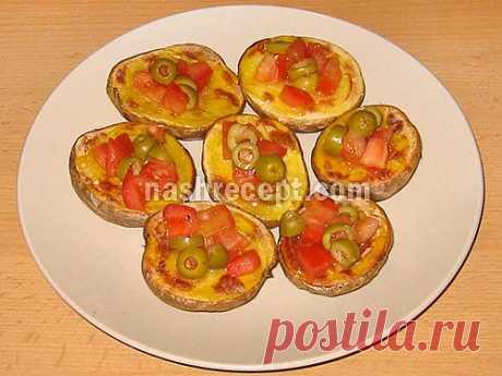 Печёный картофель с помидорами и оливками. Это блюдо прекрасно подходит как для обычного семейного ужина, так и для праздничного стола, где будет выглядеть ярко и интересно.