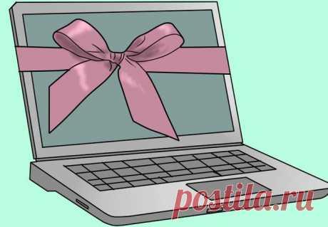 Что подарить мужчине на годовщину отношений - подарки по интересам.