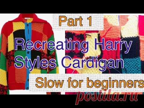 Recreating Harry Styles' JW Anderson Patchwork Cardigan DIY Tutorial Part 1