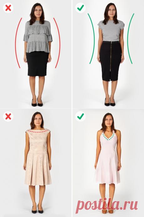 7 ошибок при выборе одежды, из-за которых вы кажетесь полнее