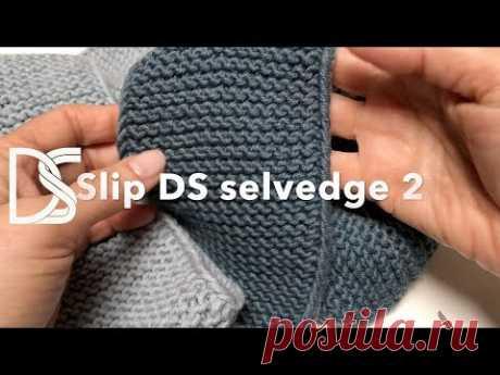 Distitch - 2.2 Slip kDS selvedge, open