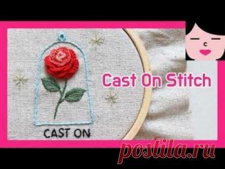 프랑스자수 스티치북 캐스트 온 스티치 장미 cast on stitch rose embroidery