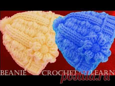 Como tejer gorro boina a Crochet o Ganchillo en doble punto relieve -  YouTube 1bcfbb22447