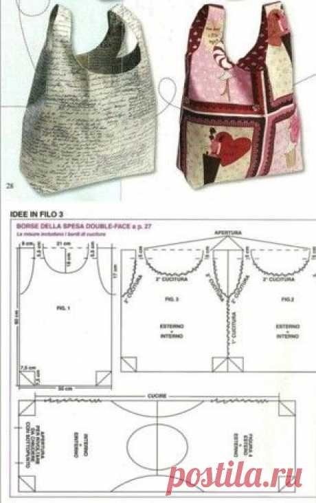 В моду возвращаются сумки-майки. Сшить смогут даже новички. Делюсь 4 разными выкройками и покажу, из каких материалов их шьют.