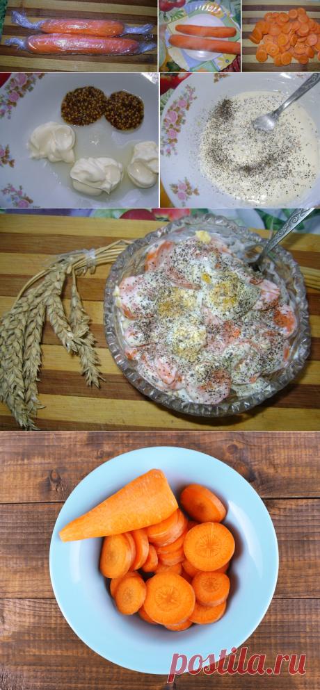 Вкусный салат из моркови – если надо перекусить или плотно поужинать | Вкусные рецепты