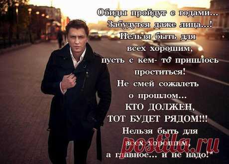 """стихи:""""бог меня немножечко полюбит, а потом немножечко простит.."""": 10 тыс изображений найдено в Яндекс.Картинках"""