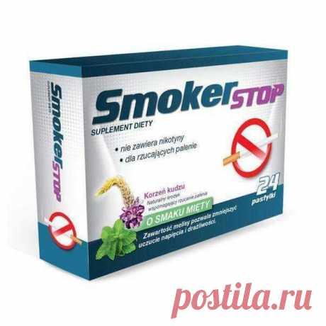 SMOKERSTOP x 24 lozenges, support smoking cessation