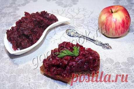 Свекольная икра с яблоками. Рецепт приготовления