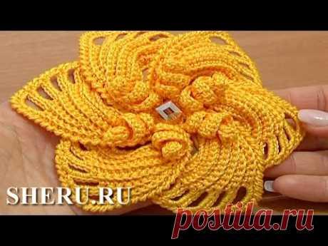Crochet 3D Flower Pattern Урок 59 Часть 2 из 2 Вязание крючком - YouTube