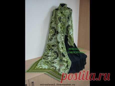 Ирландское кружево. Шали и палантины. Сrochet shawls and stoles