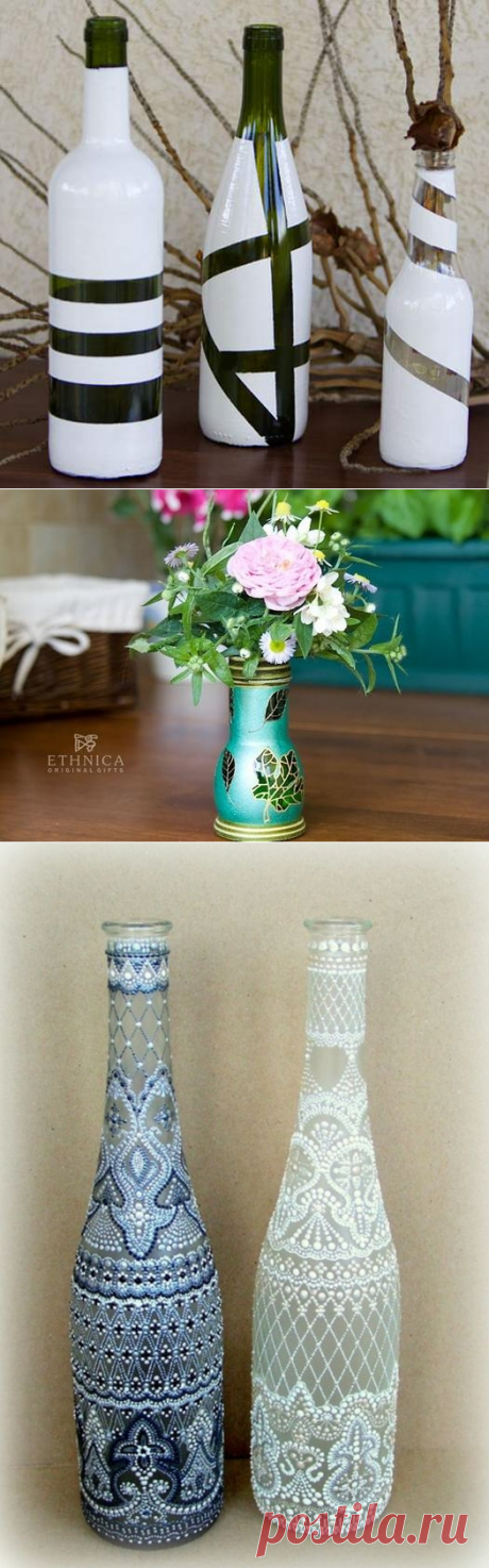 Переделки: Эффектные вазы из стеклянных банок и бутылок — Делаем руками