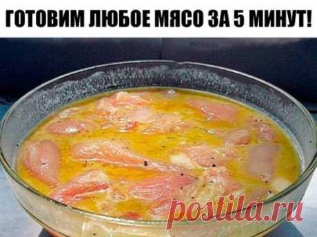 ЭКСПРЕСС-МЯСО: готовим ЛЮБОЕ мясо за 5 минут! По этому рецепту можно приготовить ЛЮБОЕ мясо за 5 минут! Оно будет вкусным, сочным! Весь секрет в заливке! ИНГРЕДИЕНТЫ: ● Яйцо куриное - 2 шт ● Горчица - 1 ст л ● Крахмал - 1 ст л ● Соль - 1 ч л ● Смесь перцев - 1 ч л ● Масло растительное - 1 ст л ● Кунжут - 2 ч л ● Мясо - 500 гр