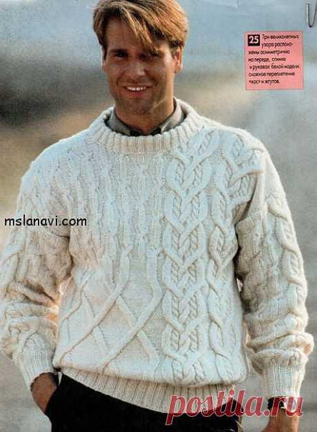 Белый пуловер.