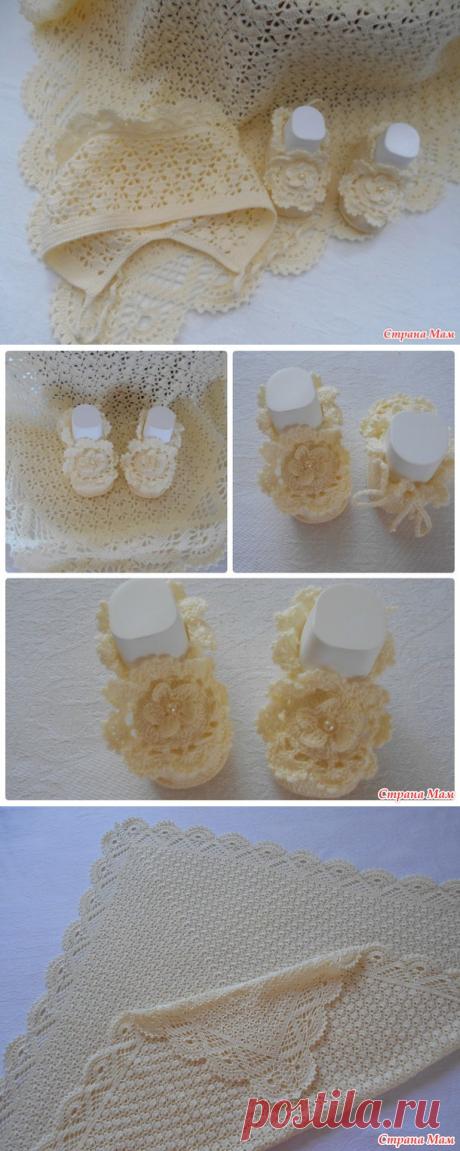. Плед, пинетки и чепчик в подарок для новорожденной девочки - Вязание - Страна Мам