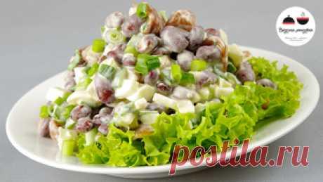 ¡La ensalada el MINUTO - simplemente ul±t! ¡Es cojonudamente sabroso y Simplemente! La receta de la foto
