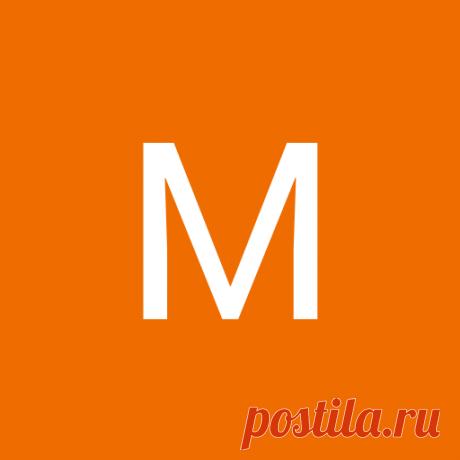 Марина Белова