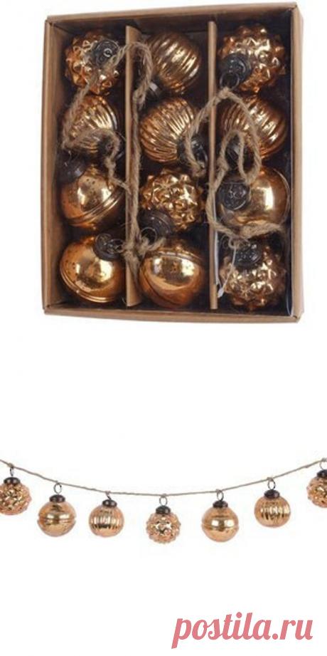 Vintage Christmas Golden Glass Balls Garland Christmas Tree | Etsy