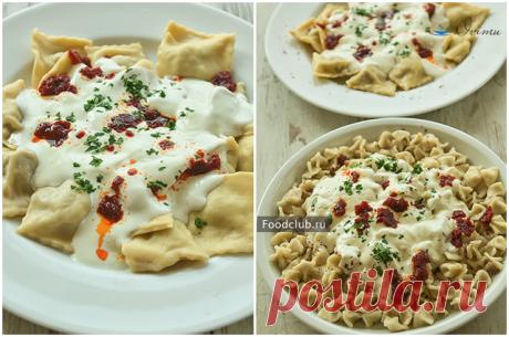 Турецкие манты — рецепт с пошаговыми фотографиями на Foodclub.ru