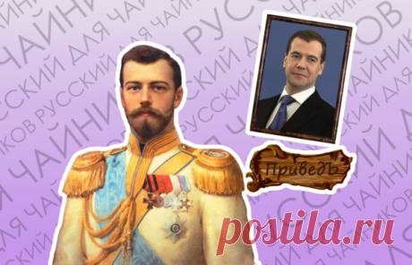 Зачем в царской России писали «Ъ» в конце слов? | Русский для чайников | Яндекс Дзен
