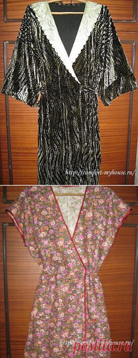 Поиск на Постиле: выкройки халатов