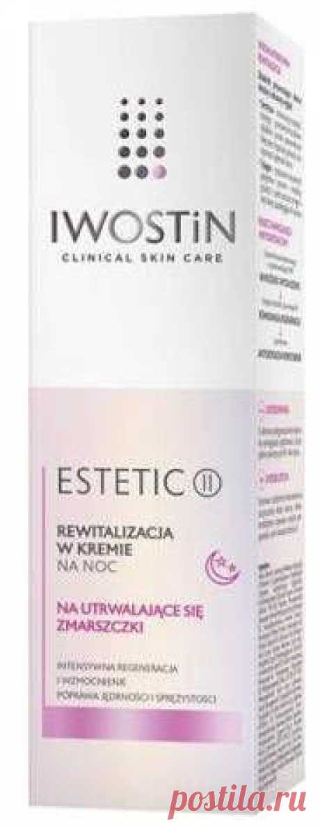 IWOSTIN Estetic II Revitalization night cream 40ml Regenerating, strengthening and firming effect is the basis for multidimensional care provided by Revitalization in night cream Iwostin Estetic II UK.