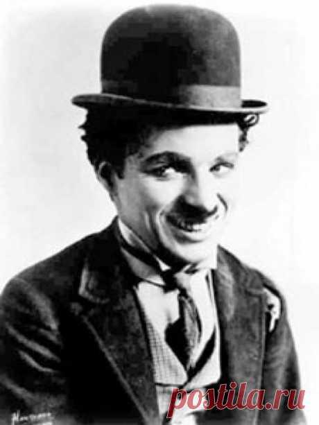 """""""Когда я полюбил себя"""" - Чарльз Чаплин, фрагмент речи на своем 70-летии, которую он никогда не произносил"""