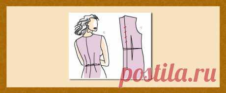 La corrección del patrón en peregibistuyu la figura. - el blog de Elena Fomenkovoy Privetstvuyu, respetados colegas. A la costura del vestido en peregibistuyu la figura sobre el respaldo puede resultar el pliegue superfluo horizontal en el campo del talle. Pasa así, cuando se usa primeramente el patrón preparado, por ejemplo, de la revista y no es tomada en consideración la medida la Longitud de la espalda hasta el talle de la figura concreta. Como arreglarle y que cambios es necesario aportar en el patrón preparado de la revista, hoy seremos …