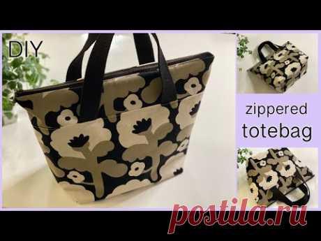 ファスナー付き,トートバッグ作り方,zippered tote bag , easy sewing tutorial, diy