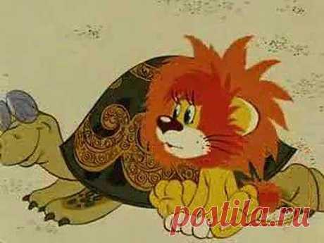 ▶ Как Львёнок и Черепаха пели песню - YouTube