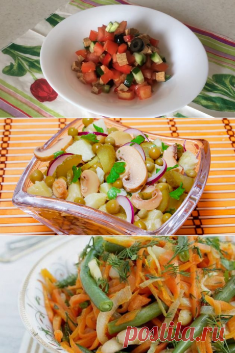 10 постных салатов, которые не оставят вас голодными - Журнал для женщин