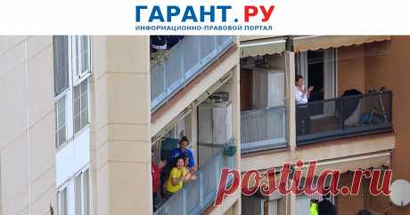 Курение на балконе: вредно, но не запрещено правилами пожарной безопасности МЧС России подготовила соответствующие разъяснения.