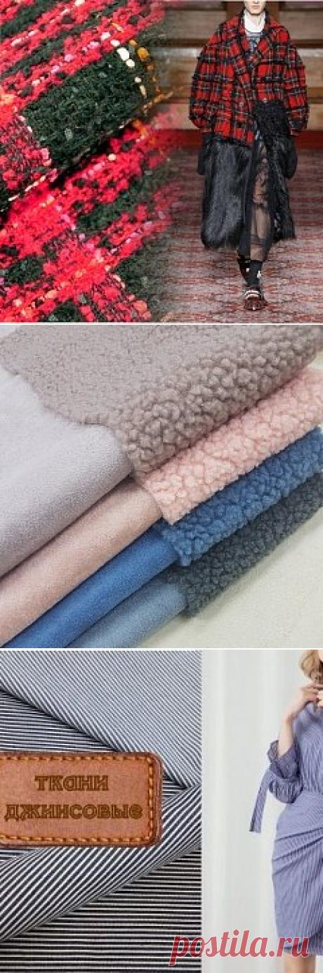 Купить Креп / Костюмные ткани оптом в Москве на сайте компании MAGNEQ TEXTILE
