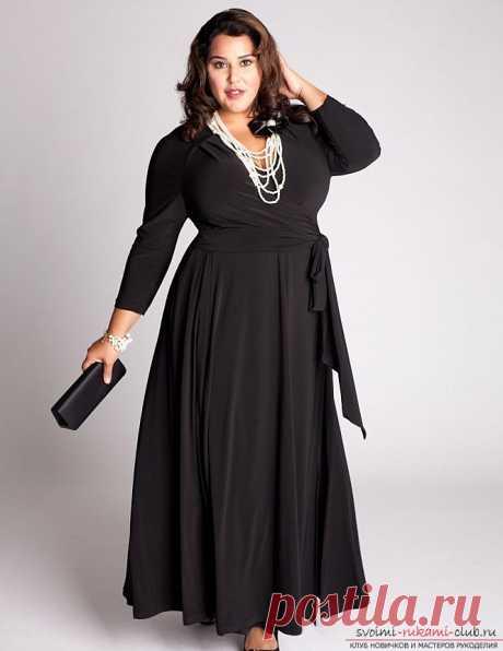Выкройки одежды больших размеров . Милая Я