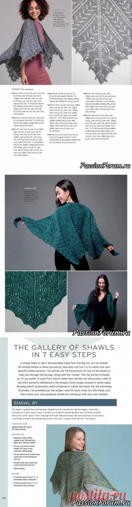 Книга по вязанию шали от Мелиссы Липман  часть 3 | Вязание шали спицами