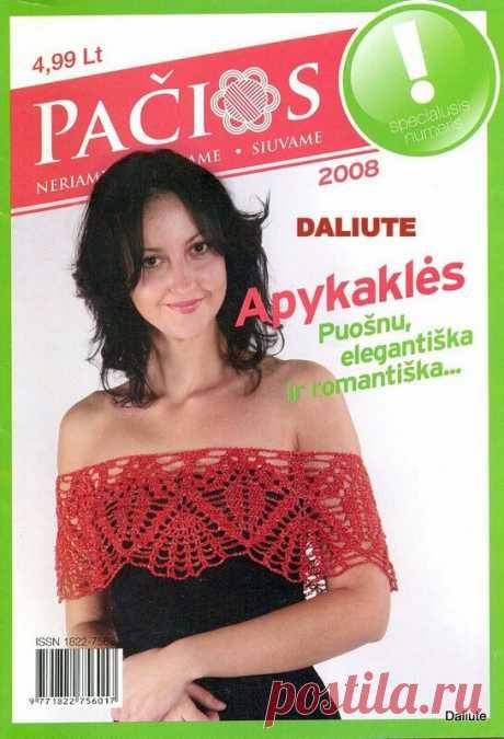 Pacios 2008. Воротнички крючком.