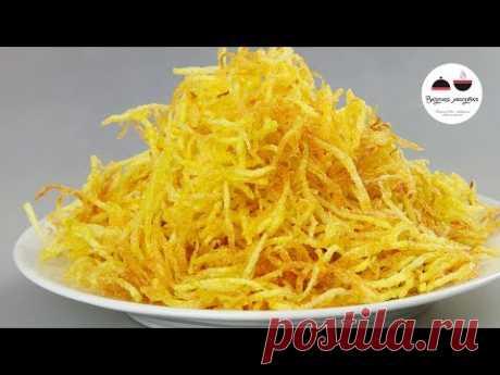 Картофель пай  Как приготовить картофель пай в домашних условиях  Картофель фри  French fries